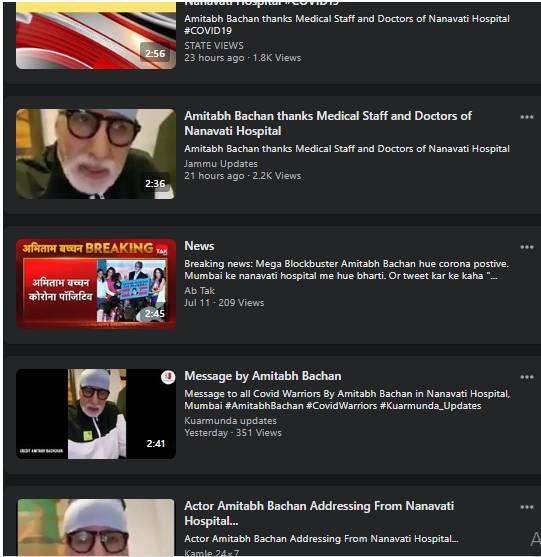 Facebook Bachchan