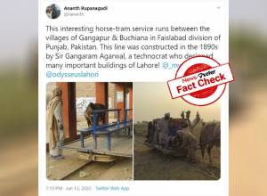 Fact Check: Yes, Sir Gangaram built horse train in Pakistan's Punjab to transport men, machinery in 1898