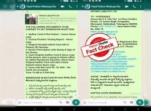 True, Hetero is selling 6 vials of Remdesivir at Rs 32,400 at Kukatpally