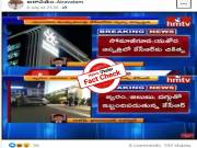 Fact Check: Old news reports used to back FALSE claims of KCR being treated at Yashoda for COVID-19