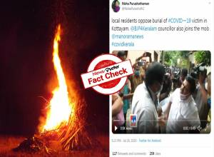 Fact Check: COVID-19 cannot be transmitted from smoke released during cremation of victims