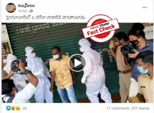 Viral video of `COVID suspect' being chased is a Dubai returnee from Kerala, NOT Hyderabad