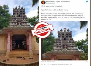 Fact Check: No, Christian missionary has NOT occupied Hindu temple in Tamil Nadu