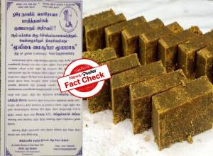 Fact Check: Viral pamphlet's claim that Herbal Mysore Pak can cure Covid-19 is FALSE