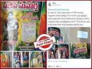 Fact Check: TTD did NOT send irrelevant religious publicity material with Saptagiri to subscribers