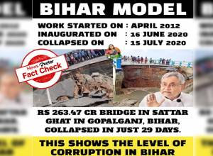 Fact Check: News on newly inaugurated Sattarghat bridge in Bihar collapsed is FALSE