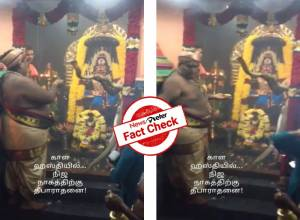 Fact Check: The video does NOT show snake worship in Srikalahasthi temple of Andhra Pradesh