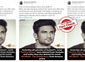 Fact Check: No, Sushant Singh Rajput's `Pavitra Rishta' has not been taken down