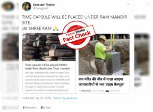 Media reports about placing a 'time capsule' under Ayodhya Ram Mandir's foundation are FALSE