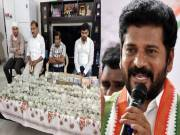 ACB seized MP Revanth Reddy's MP-LAD letters from accused real-estate dealer