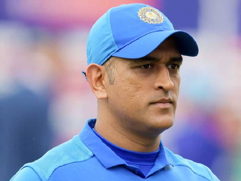 MS Dhoni announces retirement from international cricket