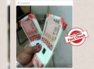 WhatsApp viral image of Rs 350 note is photoshopped and NOT REAL