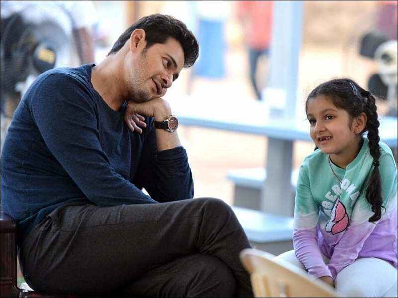 Nerdy, goofy, sane: 10 times Mahesh Babu proved he is coolest dad in town