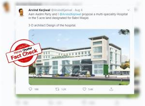 Claims that Delhi CM Arvind Kejriwal has asked for building hospital instead of Babri Masjid are FALSE