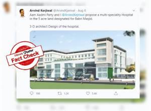 Claims that Delhi CM Arvind Kejriwal has asked for building hospital instead of Babri Masjid are FALSE