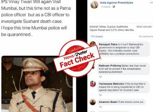 Fact Check: No, Bihar cop probing Sushant Singh's death will not join CBI probe