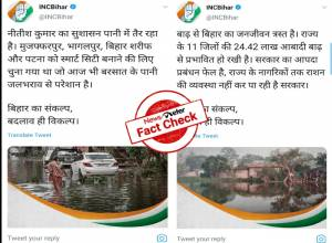 Fact Check: Congress posts unrelated images and claims them to be of Bihar Floods are False and Misleading
