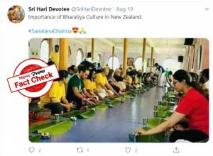 FACT CHECK: Viral picture of people eating food off banana leaves is from Kerala, not New Zealand