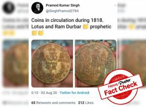 Fact check: Hindu deities inscribed on East India Company coins are FALSE