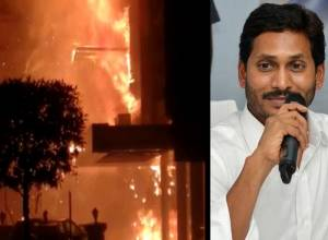 Vijayawada fire mishap: Jagan announces 50 L compensation each to deceased family