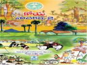 Telangana primary schools get inclusive with tribal language textbooks