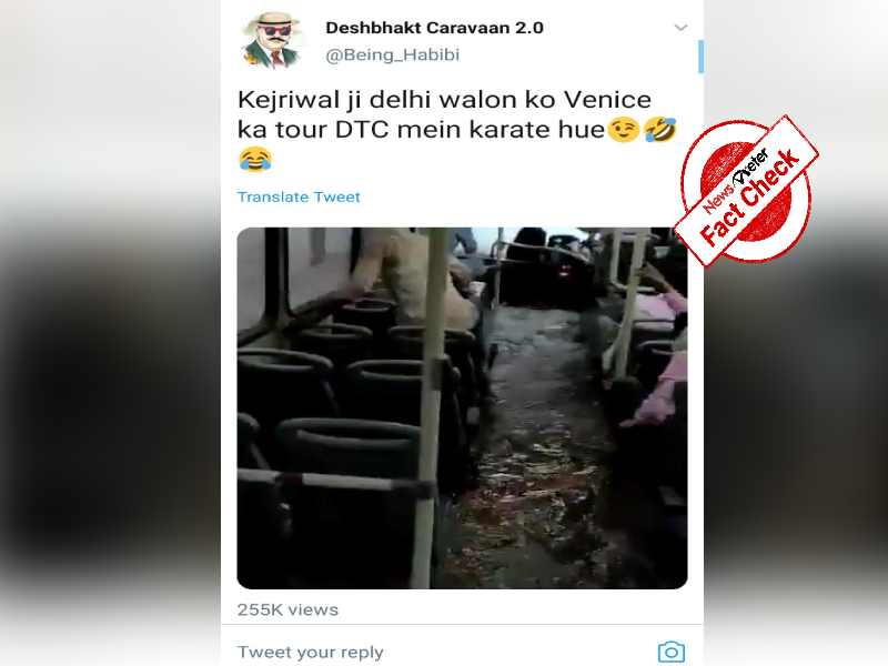 Fact Check: Viral video showing floodwater entering into bus is not from Delhi but Jaipur