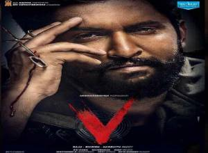 Nani's 'V' to release on Amazon Prime