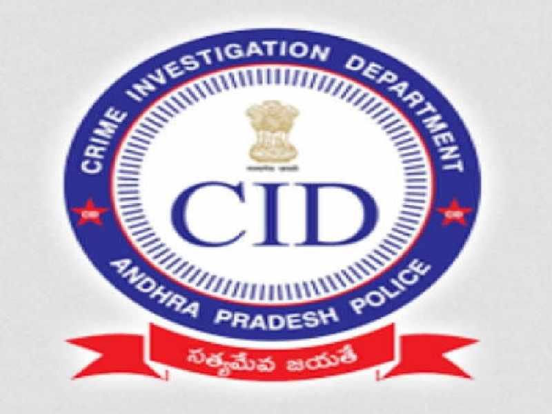 CID registered case against TDP member for posting defamatory comments on Facebook
