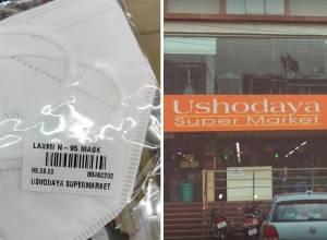 Cases booked against Ushodhaya Supermarket for manipulating MRP stickers on masks
