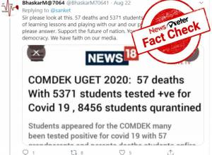 FACT CHECK: Purported News 18 article on 57 deaths after 'COMDEK UGET' is FAKE.