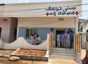 GHMC to open 44 new Basthi Dawakhanas