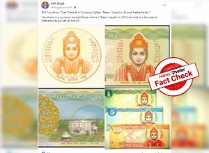 Fact check: Raam is NOT the most expensive currency in the world but a 'bearer bond'