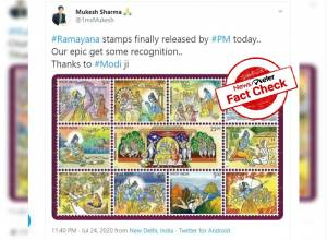Modi did NOT release Ramayana stamps ahead of Ram mandir bhoomi pujan