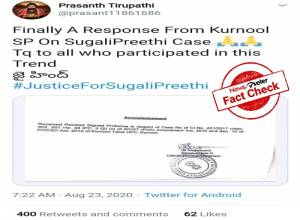 Fact Check: Kurnool SP did not issue any letter recently on Sugali Preethi's death case
