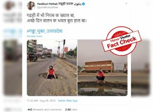 Fact Check: Pictures Of Bad Roads From West Bengal Shared As Those In UP
