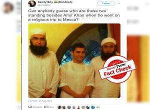 Fact Check: Aamir Khan did not meet two terrorists during his trip to Mecca