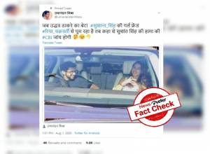 Lady in the viral picture with Adithya Thackeray is NOT Rhea Chakraborty