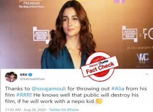 Fact Check: Online rumors that actress Alia Bhatt has been shunted out of Rajamouli's `RRR' are False
