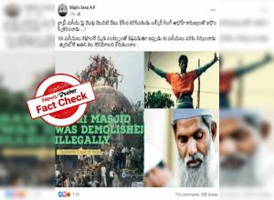 True, Balbir Singh who participated in Babri Masjid demolition converted to Islam