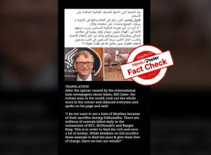 Fact Check: No, Microsoft founder Bill Gates did not support animal sacrifice on Eid-ul-Adha