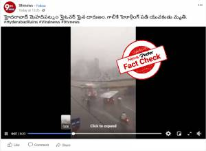 Fact Check: Video of a billboard falling on a motorcyclist is NOT from Hyderabad