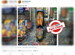 Image of several billboards in New York featuring images of Lord Ram is manufactured, NOT ORIGINAL.