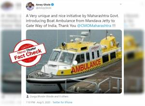 Image of Boat Ambulance tweeted by Mumbai Corporation official is NOT from Maharashtra