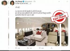 Fact Check: Pictures claiming to be the inside of PM's aircraft are FALSE