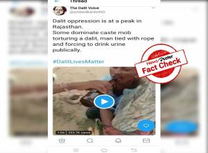 Video of a Dalit assaulted and made to drink urine by upper caste men in the name of caste is FALSE
