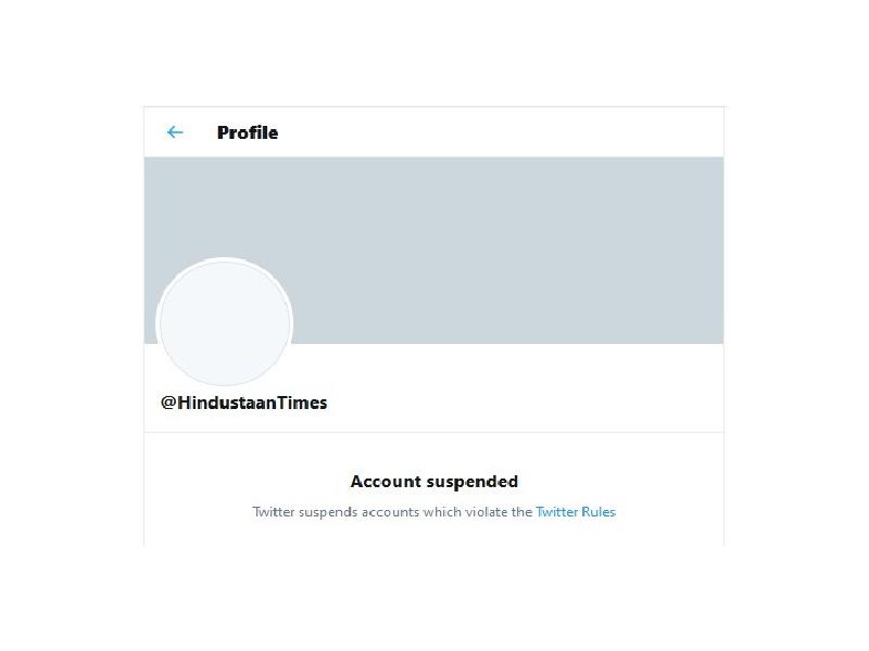 Fake Tweet (1)