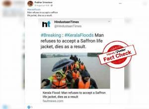 Fact check: Screenshot of tweet from a fake account resembling Hindustan Times is 2YO