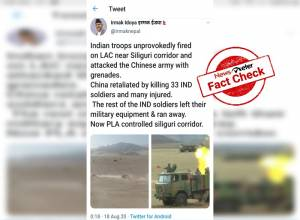 Fact Check: Indian Army did not attack Chinese soldiers with grenades