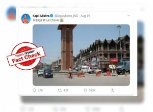 Fact Check: Viral image of Tricolour at Srinagar's Lal Chowk is FALSE