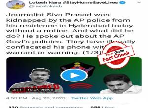 Fact Check: Lokesh's claim on journo Kunchala picked up by cops for commenting against AP policies is FALSE
